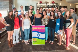 Bringing Israel Home 2012 attendees from universities across the U.S.A. caught up with old friends and made some new friends.