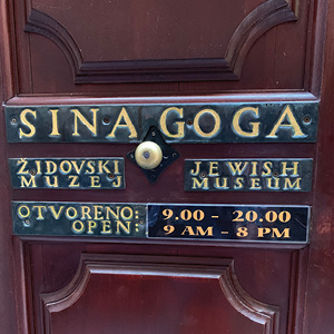Synagogue in Dubrovnik.