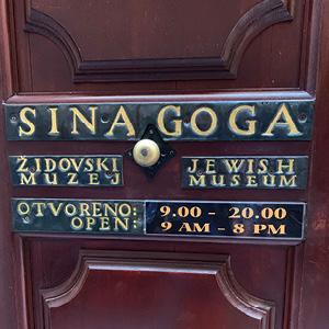 Synagogue in Dubrovnik.