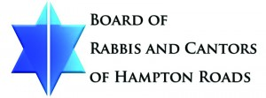Board of Rabbis and Cantors - Statement of Commitment_Page_1_Image_0001