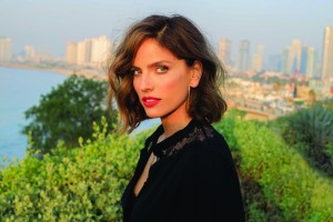 Noa Tishby Author Photo